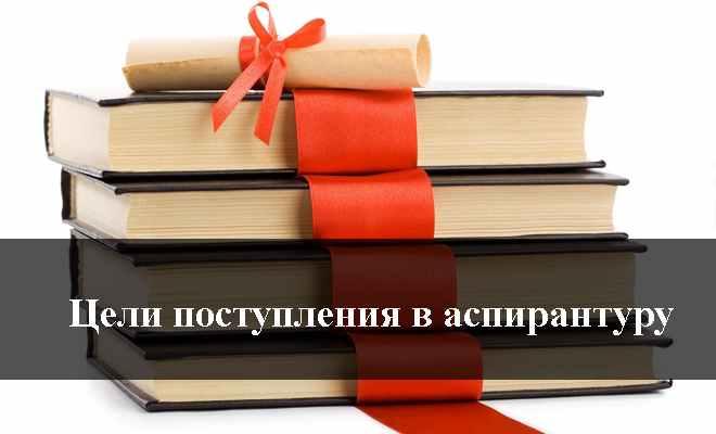 Материалы в помощь студенту и аспиранту