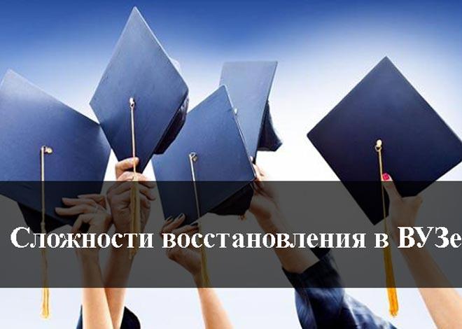 Заказ диплома от профессионалов рынка!