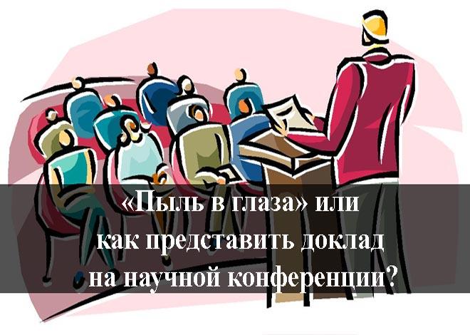 Заказать статью ВАК в DissHelp.ru по лучшим условиям!!