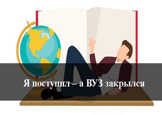 Диплом колледжа на заказ от disshelp.ru по лучшим ценам