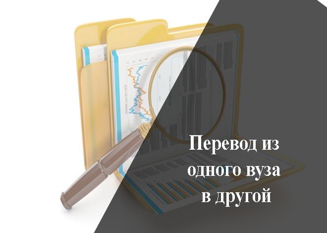 Помогу решить любую практическую работу, задачу, контрольное задание!