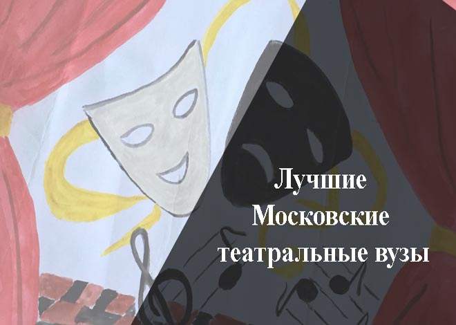 Преимущества заказа студенческих работ в disshelp.ru