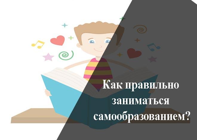 Написание на заказ диссертаций, сочинений, рефератов
