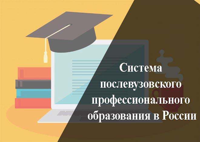 Качественное выполнение кандидатских диссертаций на заказ. Лучшие цены!
