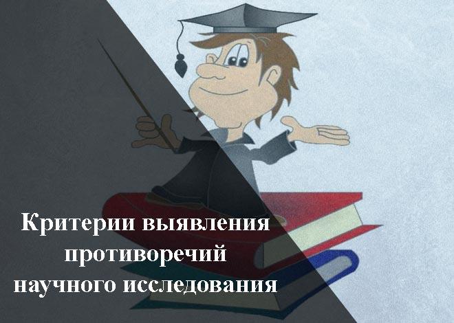 Пример дипломной работы либо выпускной квалификационной работы