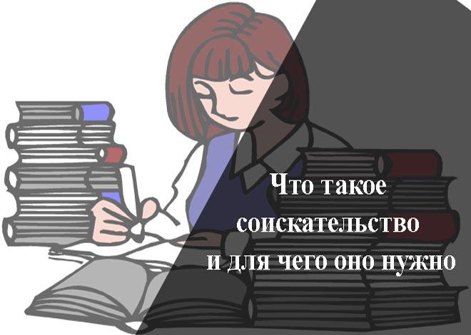 Помощь с ВАК статьей для защиты диссертации от профессионалов Центра