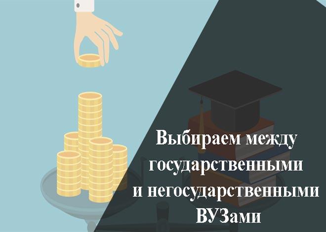 Где купить или заказать диплом?