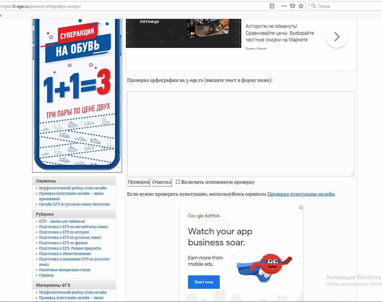 5-ege.ru