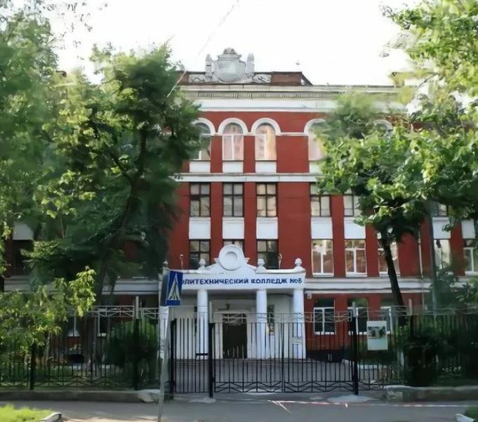 Политехнический колледж №8 имени дважды Героя СССР И. Ф Павлова