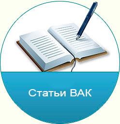 Дипломные работы на заказ написание диссертаций научных статей  написание курсовой работы
